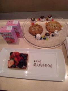 2011.1フォーシーズンズ子供用クッキー.JPG